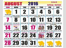 Get Printable Calendar August 2016 Hindu Calendar with Tithi