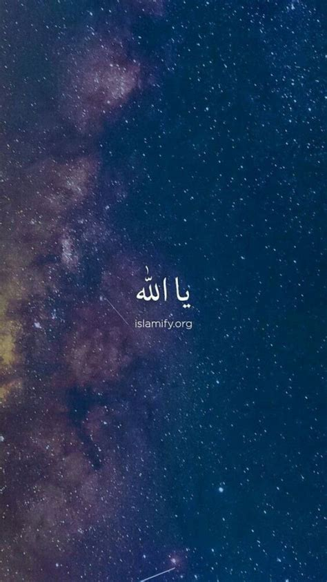 ramadan ramadan aesthetic quran quotes love islamic