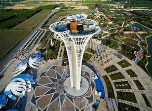 Expo 2016 Antalya Observation Tower