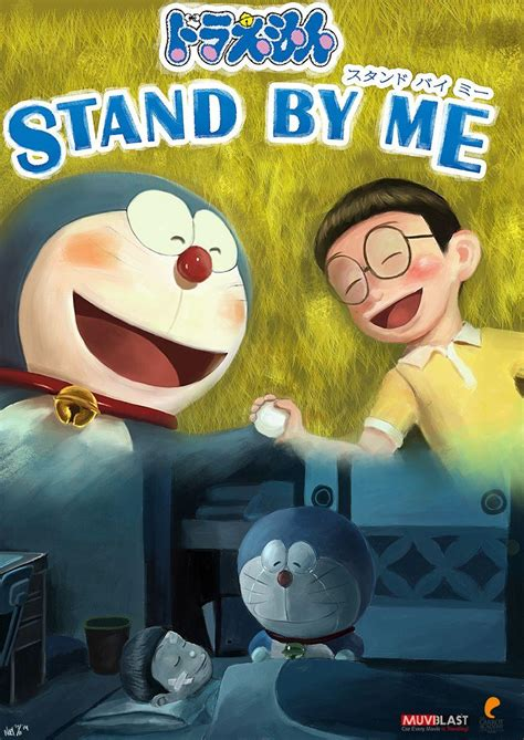 Doraemon The Movie Stand by Me Full Movie Download In