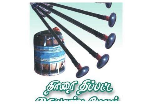 Tharai thappattai video songs download starmusiq :: stinmondsulo