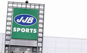 JJB Sports: Serious Organised Crime Agency and HMRC ...