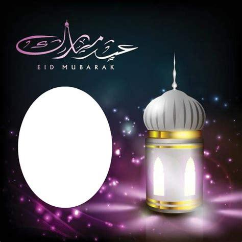photo montage eid mubarak  pixiz