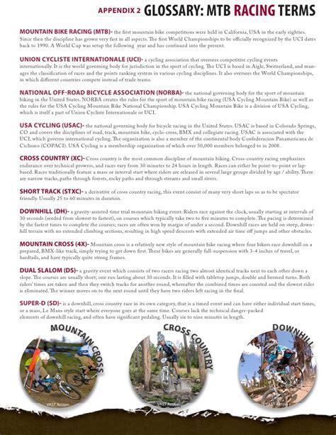 mountain states cup advertising  sponsorship proposal