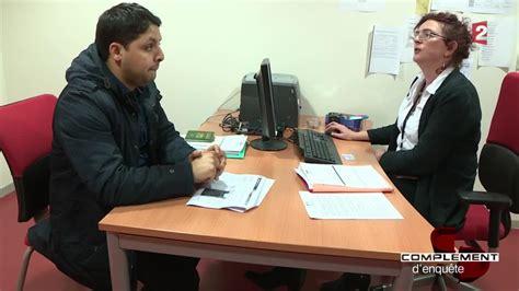 bureau des naturalisations entretien bureau des naturalisations