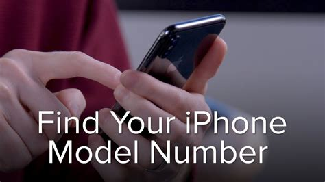 how to tell which iphone i have how to tell which model iphone you have youtube How T