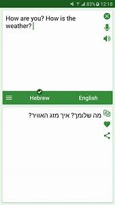 hebrew english translator android apps on google play With translate document from hebrew to english