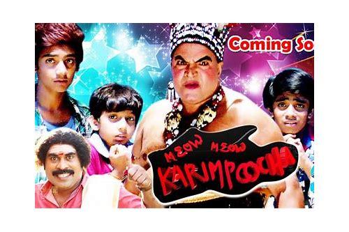 new malayalam movies download free sites