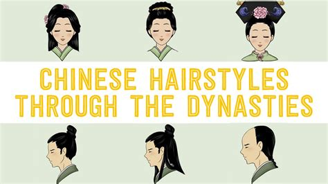 chinese hairstyles   dynasties youtube
