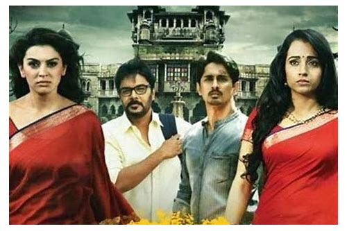 aranmanai 2 descargar el trailer in hindi