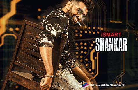 ISmart Shankar Team To Shoot In This Location? | Telugu ...
