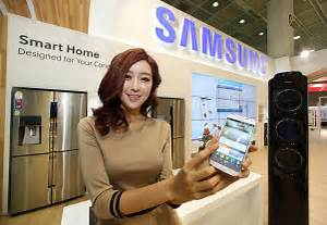 Samsung Smart Home : kinect may soon control your smart home siliconangle ~ Buech-reservation.com Haus und Dekorationen