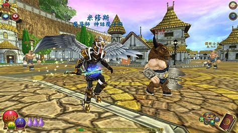 "What ""wizard101"" Gave Up To Break Into China Exposed"