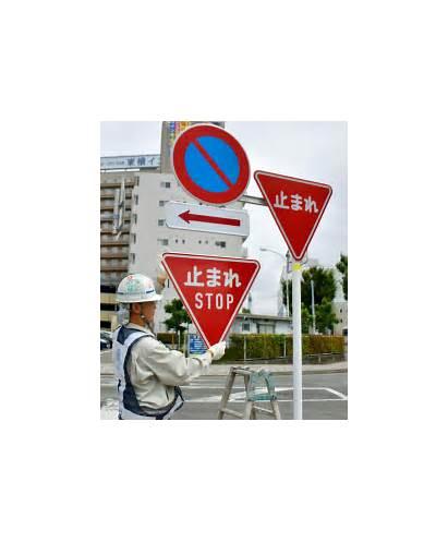 Signs Japan Road English Ahead Sign Using