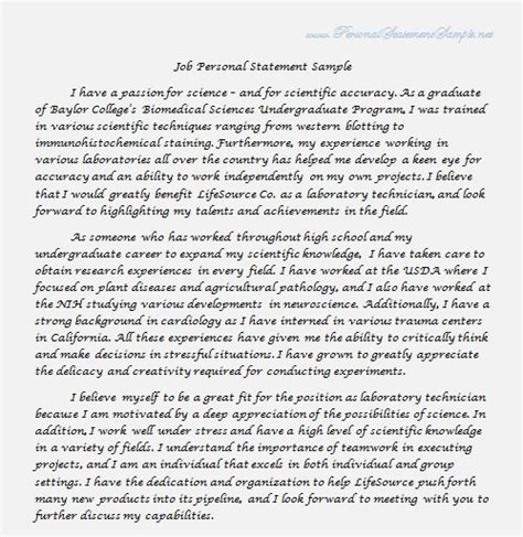 application personal statement exles by