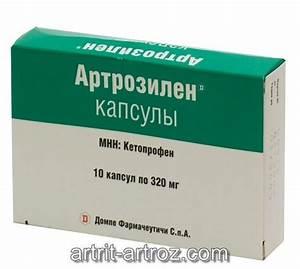 Новые препарата от ревматоидного артрита