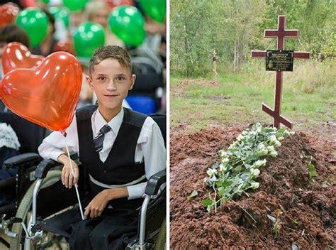Šodien šo bērnu reti kurš atceras, bet pirms diviem gadiem ...