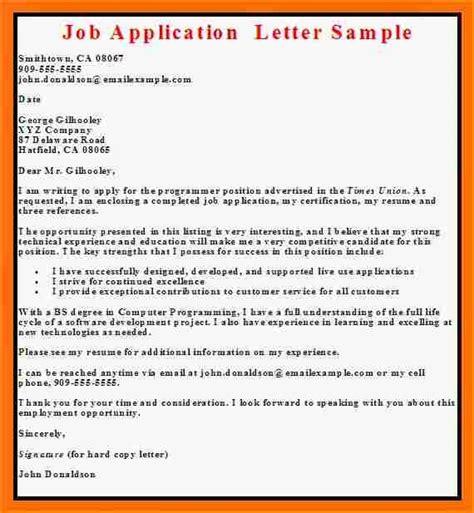 12 application letter exles for basic