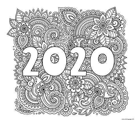 year  highly detailed decorative floral pattern