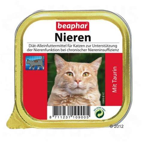 Probierpaket Nierendiät für, katzen - Medpets