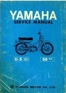 1967 Yamaha U5e Service Manual