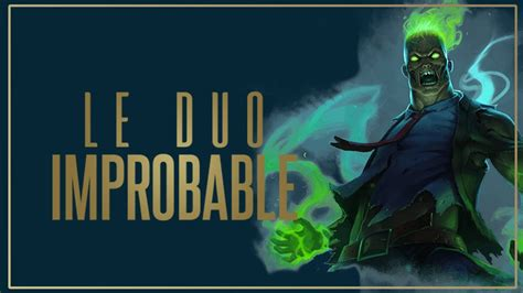 le duo improbable brand ornn youtube