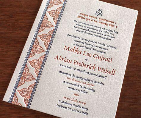 Indian Wedding Invitation Card Gallery Jasmin