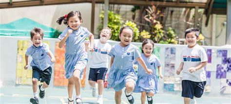 primary school yew chung international school