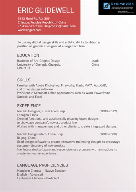 How Should Your Resume Be 2015 what a resume should look like best template collection