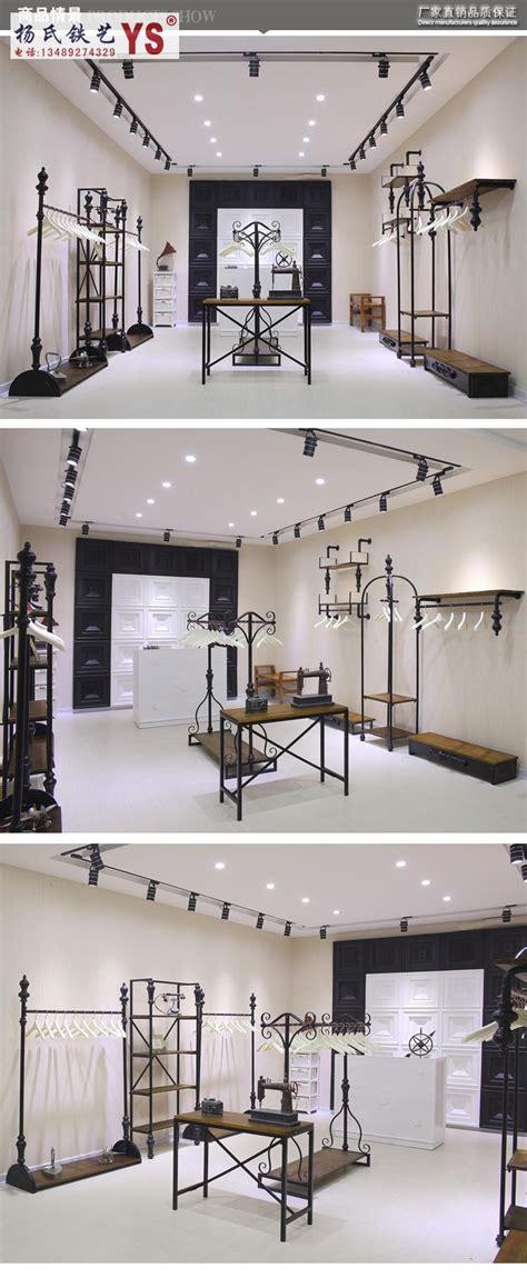 retro iron pipe coat rack clothing store shelf hanging rod side wall hangers wall clothing