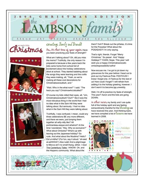 christmas family newsletter    danielle