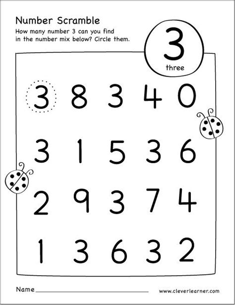 image result for number 3 activity sheet juffrou 575 | b84a915c9a715e96a6f6ac4c2904ff06