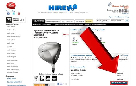 86875 Edwin Watts Discount Coupon Code by Hireko Golf Discount Code Coupon Code