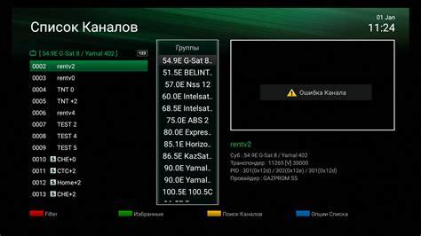 Документальные проекты рен тв на youtube. Телеканал «Рен ТВ» прекратил спутниковое вещание   Mediasat