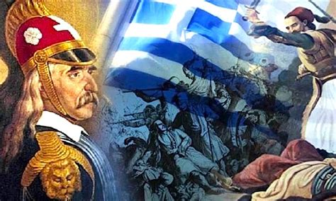 great fighters  greeces war  independence