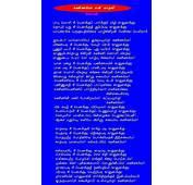 Bharathiar Kavithaigal In Tamil Miata Oem Aftermarket