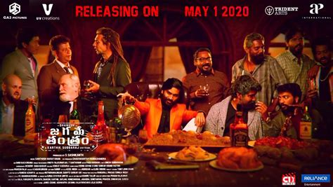 Though there has been a lot of discussion about the movie looking for an ott release, the makers have now confirmed that the movie will be released on an ott platform instead. Jagame Thandhiram TamilRockers Full Movie New Movie 2020 ...