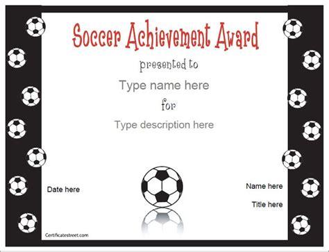 sports certificates soccer award certificatestreetcom