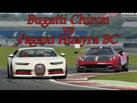 Please follow me on instagram. Pagani Huayra BC vs Bugatti Chiron at Silverstone / Assetto Corsa - YouTube