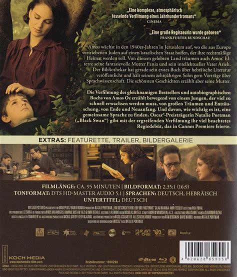 eine geschichte von liebe und finsternis dvd oder blu ray