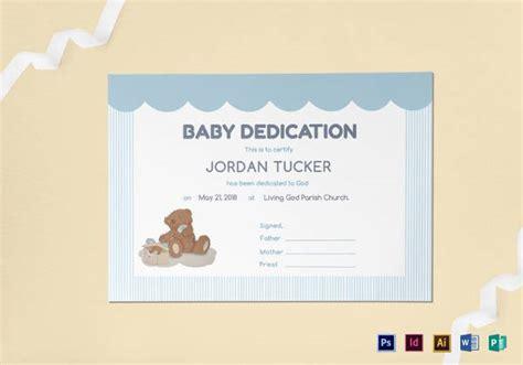 sample printable baby dedication certificate templates