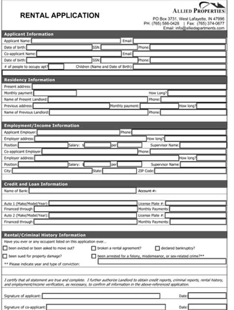 images  renters insurance application form template