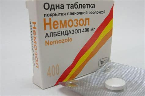 Препараты от глистов. Таблетки для человека: для.
