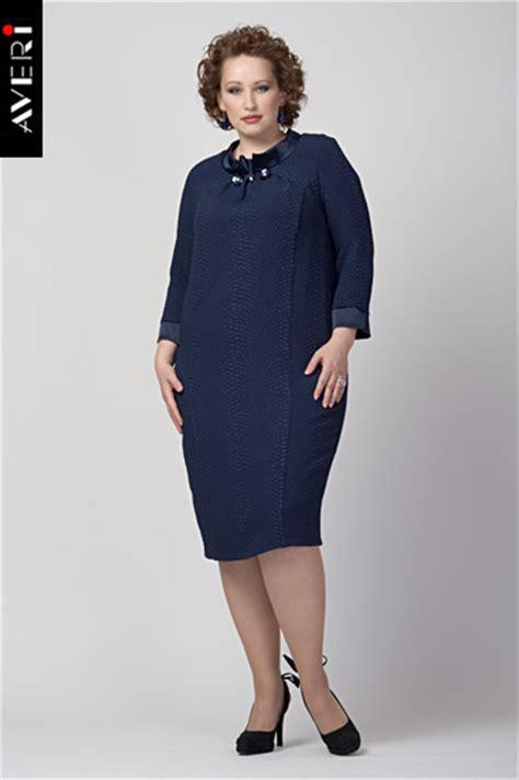 Женская одежда большие размеры для полных купить в интернет магазине kupivip распродажа в москве