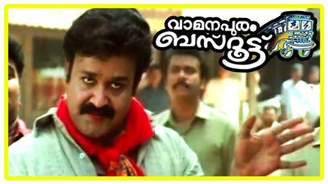 vamanapuram bus route malayalam  mohanlal aditya fights youtube