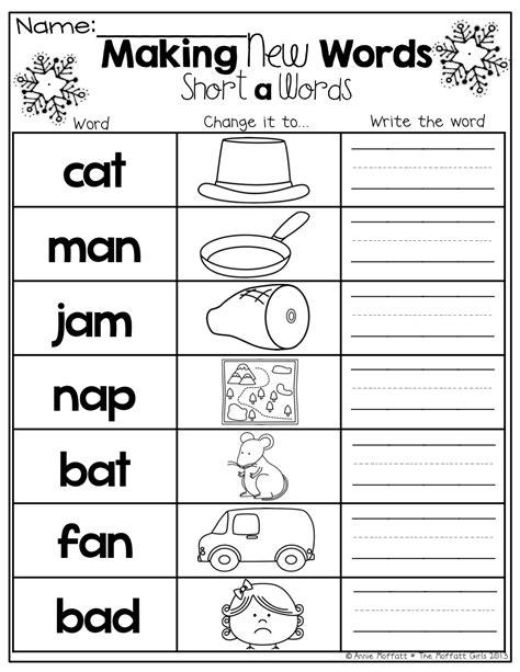 Make New Words By Changing The Beginning Sound!  Kindergarten Literacy  Pinterest Change
