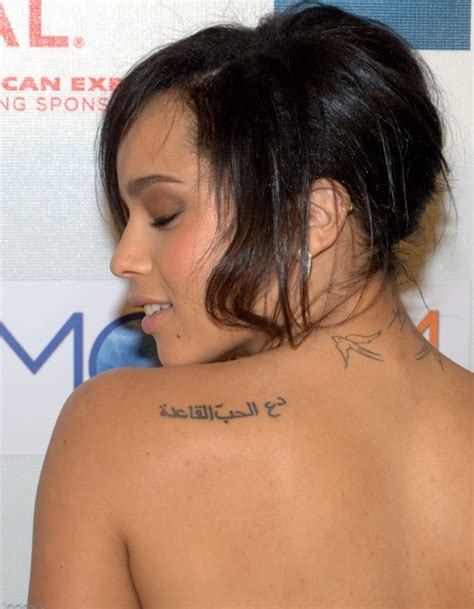 12 Celebrities With Arabic Tattoos