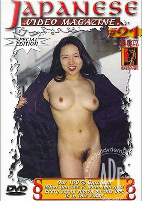 Japanese Video Magazine No 21 In X Cess Productions