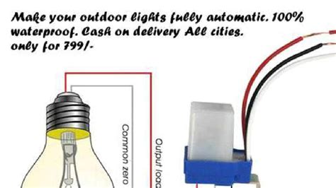 100 waterproof auto on photocell light switch