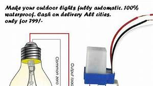 100  Waterproof Auto On Off Photocell Street Light Switch